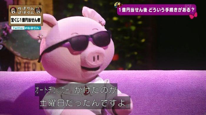 ねほりんぱほりんのキャプ303