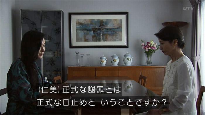 ウツボカズラの夢7話のキャプ281