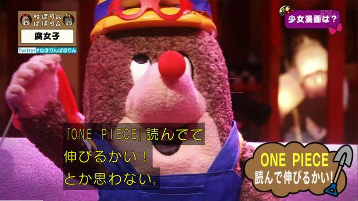 ねほりん腐女子回のキャプ118