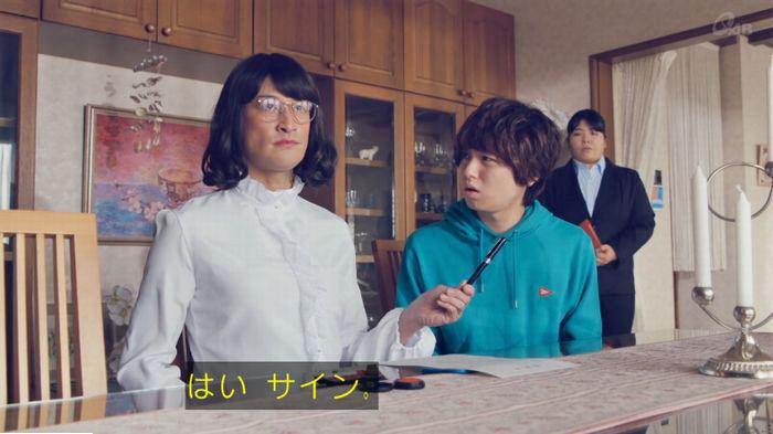 家政婦のミタゾノ 2話のキャプ118