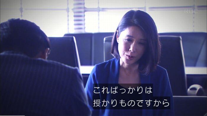 監獄のお姫さま 6話のキャプ240