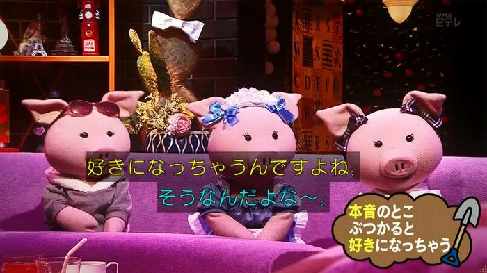 ねほりん 地下アイドル後編のキャプ497