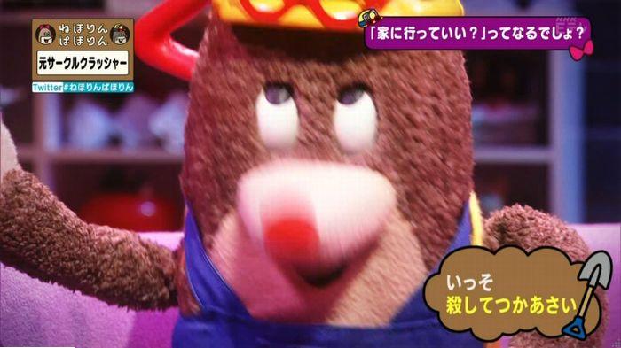 ねほりんぱほりん サークルクラッシャーのキャプ216