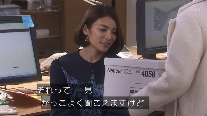 奪い愛 6話のキャプ306
