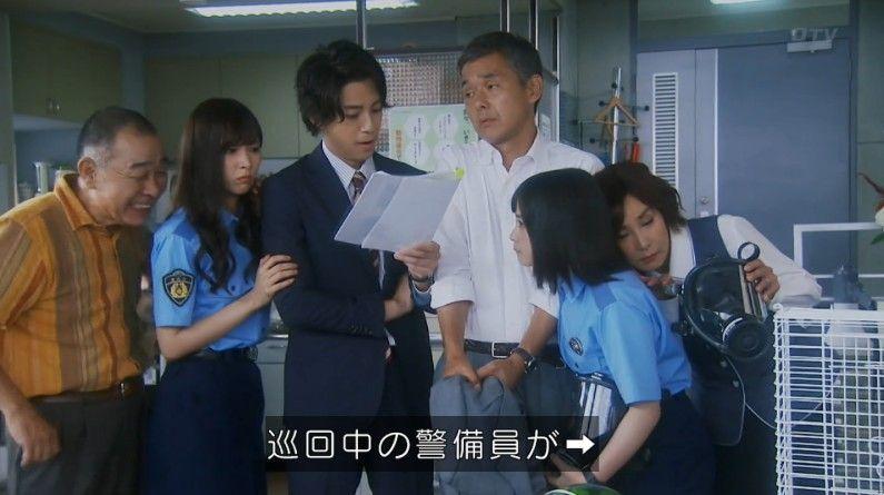 いきもの係 4話のキャプ136