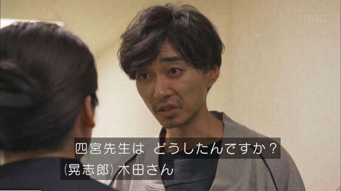 コウノドリ9話のキャプ204