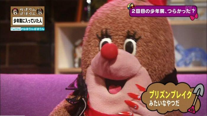 ねほりんぱほりんのキャプ198