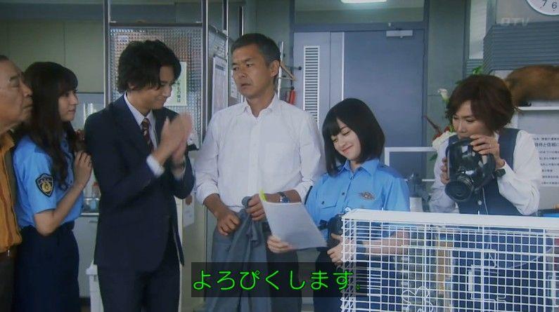 いきもの係 4話のキャプ171