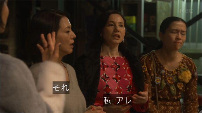 監獄のお姫さま 6話のキャプ206