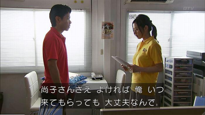 ウツボカズラの夢7話のキャプ356
