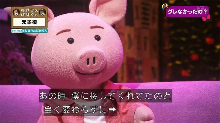 ねほりん元子役のキャプ350