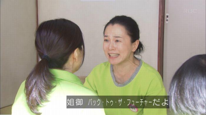 監獄のお姫さま 4話のキャプ482