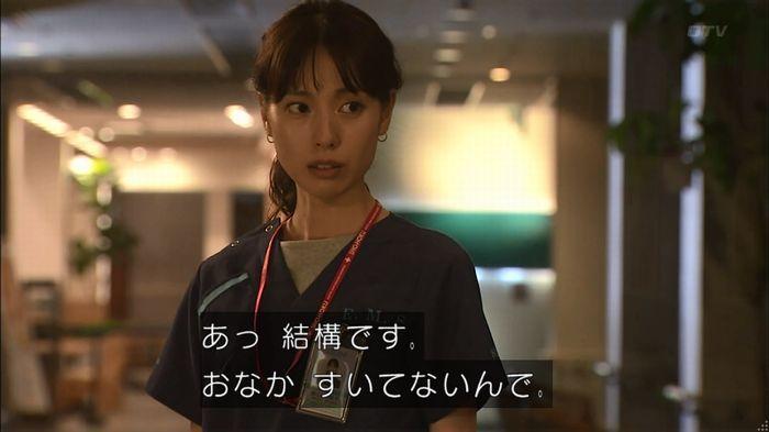 コード・ブルー4話のキャプ596