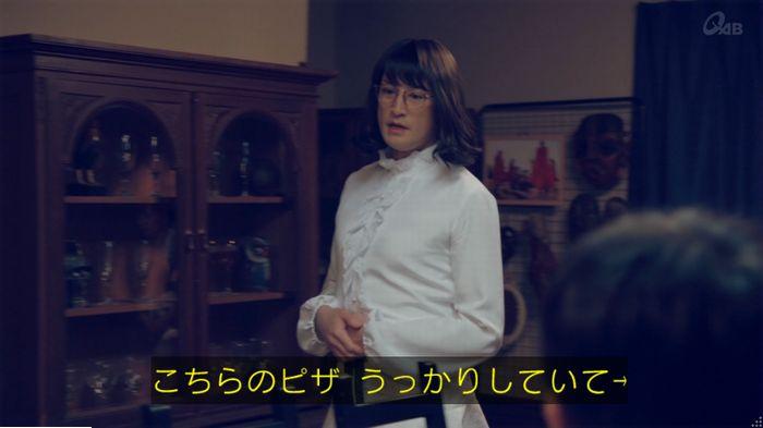 家政婦のミタゾノ 5話のキャプ314