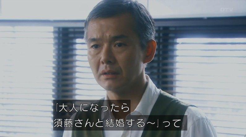 いきもの係 4話のキャプ848