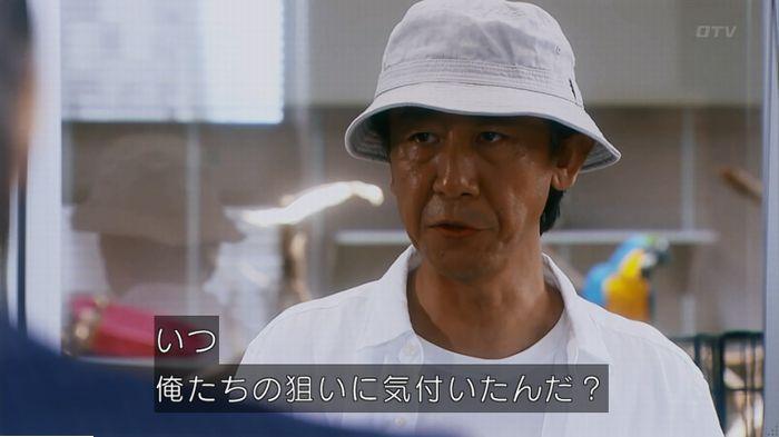 警視庁いきもの係 最終話のキャプ646
