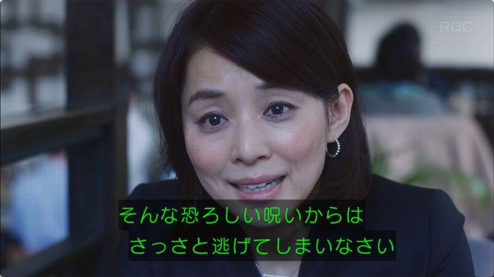 逃げ恥 最終話のキャプ27