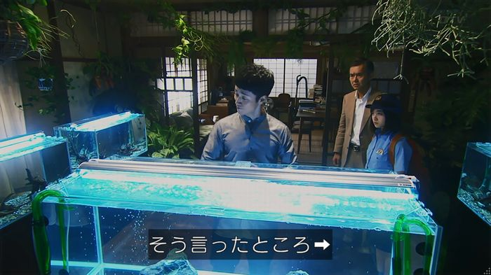 7話のキャプ743