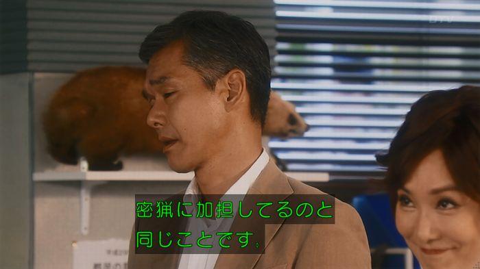 いきもの係 5話のキャプ336