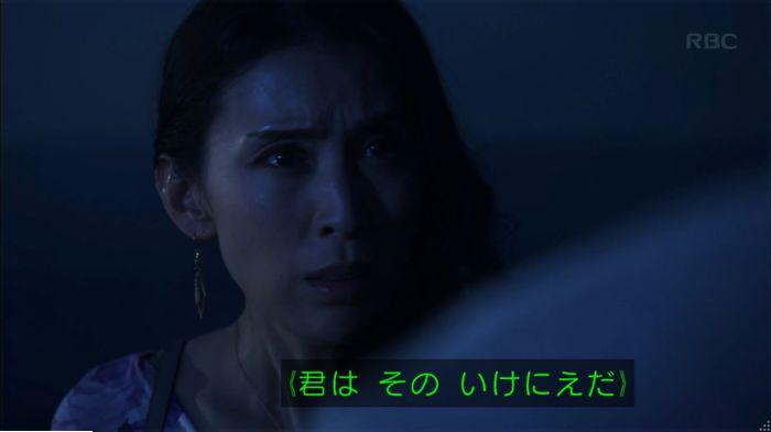 監獄のお姫さま 最終話のキャプ494
