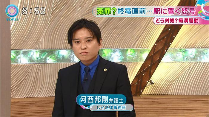 とくダネ! 平井駅痴漢のキャプ62