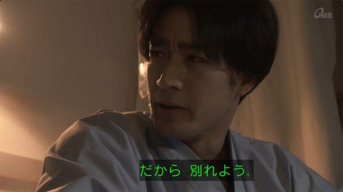 奪い愛 6話のキャプ589