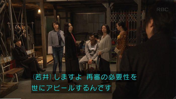監獄のお姫さま 5話のキャプ36
