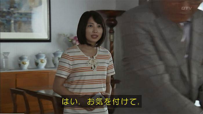 ウツボカズラの夢7話のキャプ102