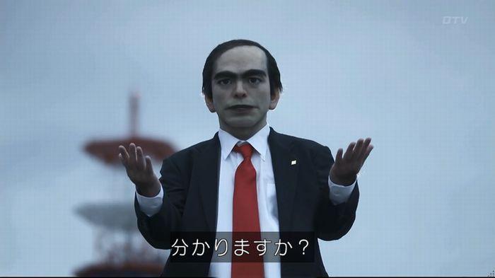 世にも奇妙な物語 夢男のキャプ429