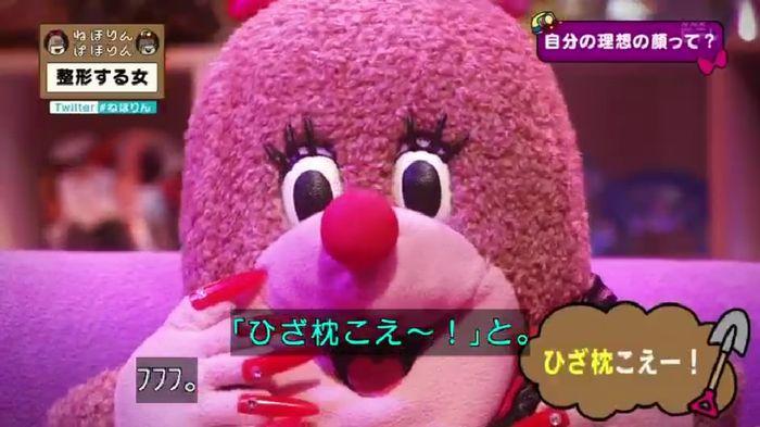ねほりんぱほりんのキャプ346