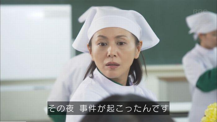 監獄のお姫さま 7話のキャプ562
