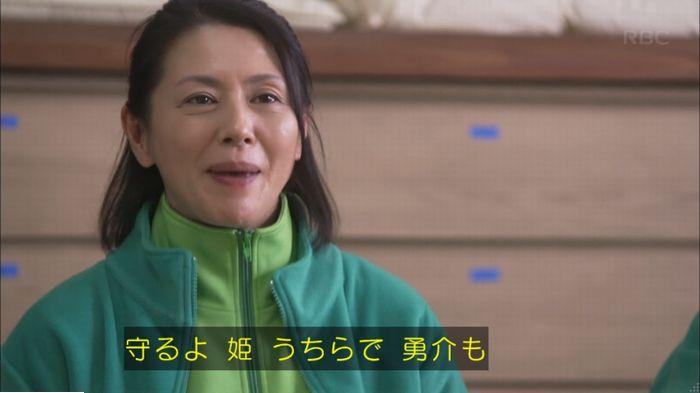 監獄のお姫さま 5話のキャプ462