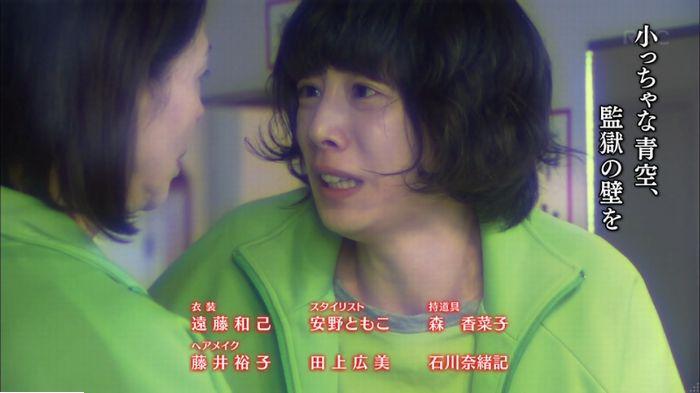 監獄のお姫さま 8話のキャプ723