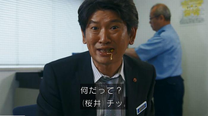 警視庁いきもの係 最終話のキャプ792