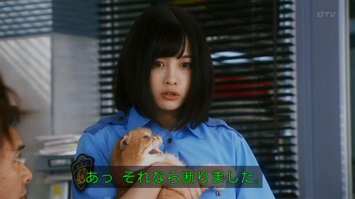 警視庁いきもの係 8話のキャプ827