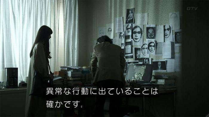世にも奇妙な物語 夢男のキャプ207
