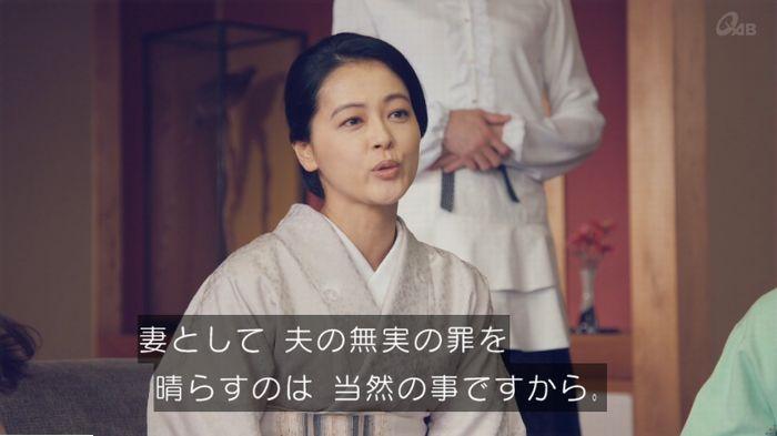 家政婦のミタゾノ 7話のキャプ94