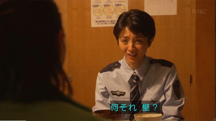 監獄のお姫さま 8話のキャプ694