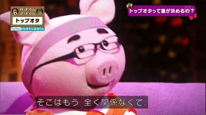 ねほりんぱほりんのキャプ272