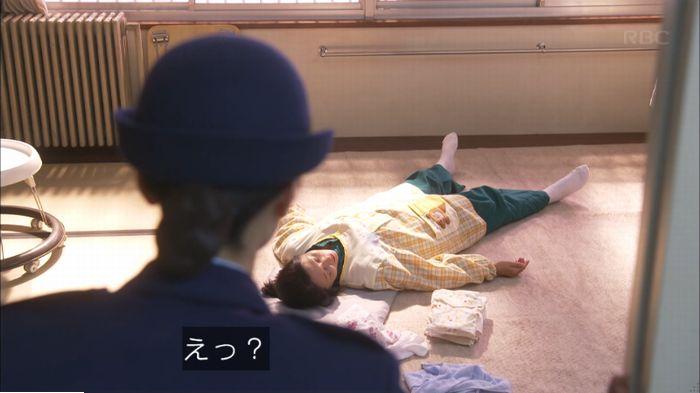 監獄のお姫さま 5話のキャプ317