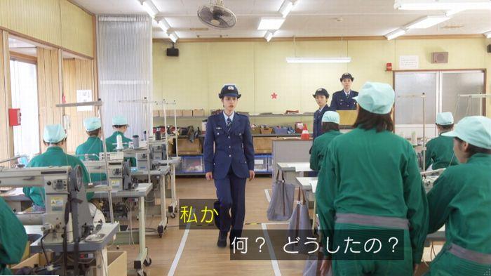 監獄のお姫さま 3話のキャプ116