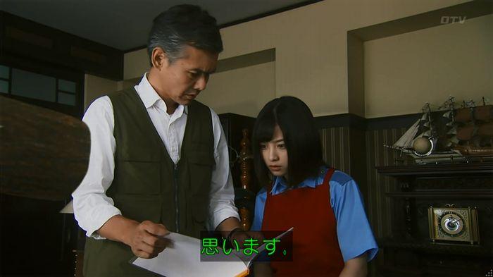 警視庁いきもの係 8話のキャプ283