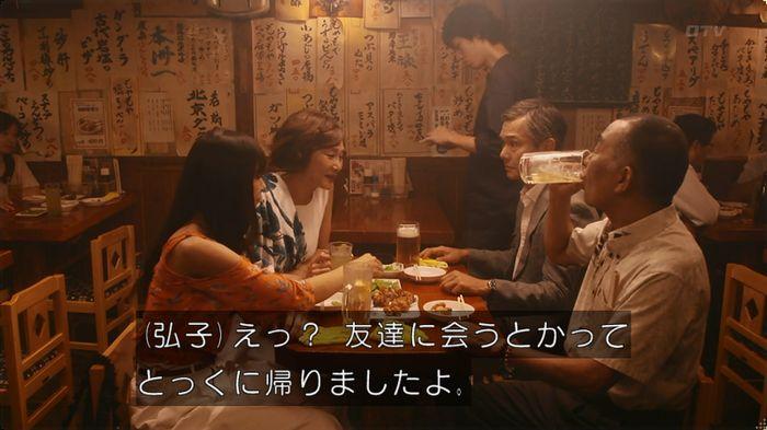 いきもの係 5話のキャプ39