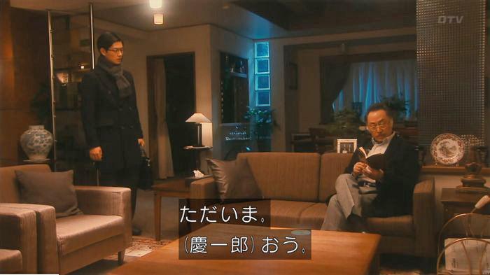 海月姫7話のキャプ362
