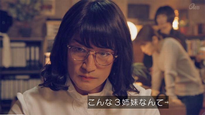 家政婦のミタゾノ 2話のキャプ433