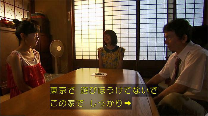 ウツボカズラの夢5話のキャプ524
