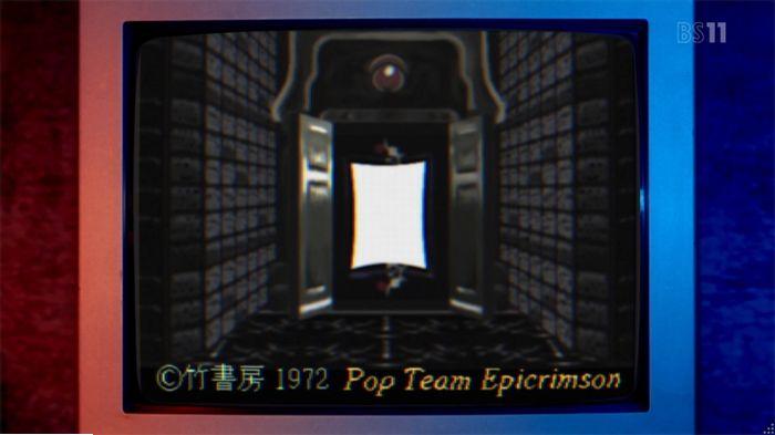 ポプテピピックのキャプ179