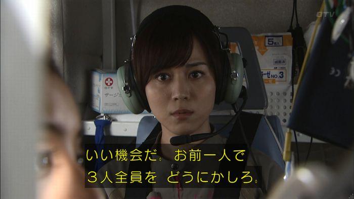コード・ブルー2話のキャプ406