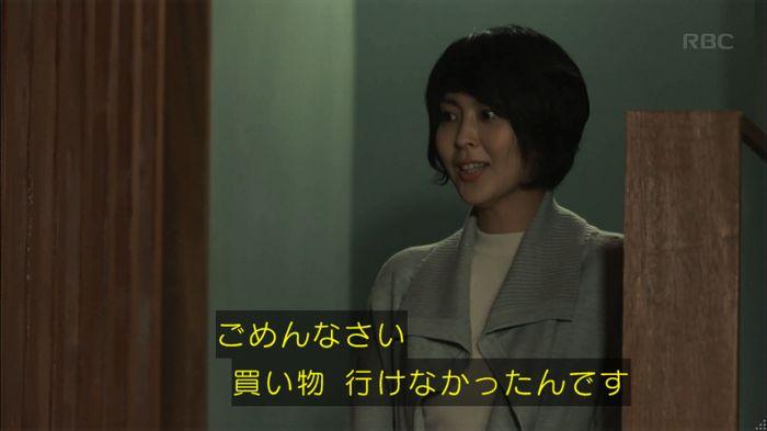 カルテット 5話のキャプ748