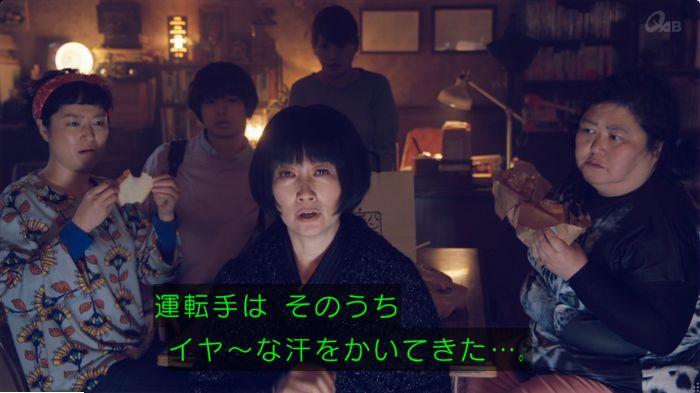 家政婦のミタゾノ 5話のキャプ48
